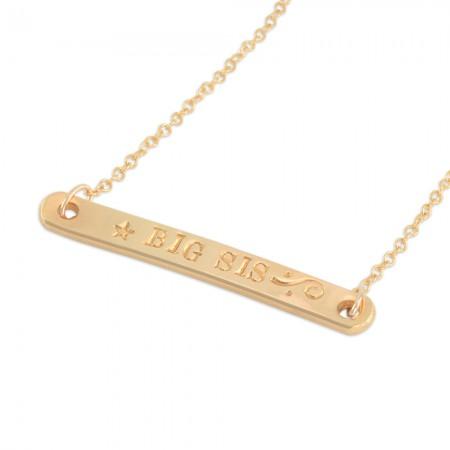 Tatum Hand Stamped Name Bar Necklace - 14K Gold